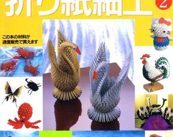 3D Block Origami Japanese Paper Craft Instruction Book - Ondori 2 - Used