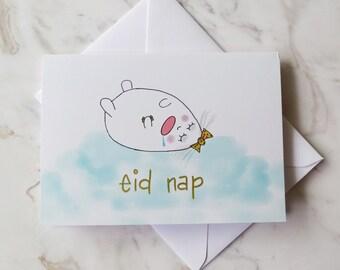 Eid Nap Eid Card