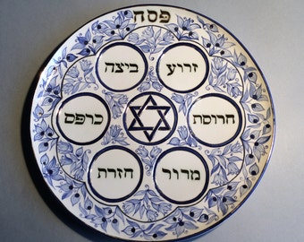 Seder plate with classical cobalt blue decoration, with UPS within 3 days in your home!