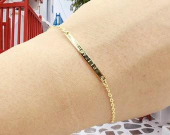 Personalized Latitude and Longitude Gold bar  Bracelet, Gold Bar Bracelet, Engraved Layering Bracelet, Inspirational Message Bracelet