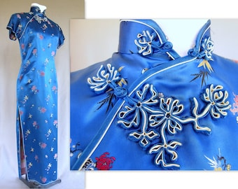 Peony Brand Royal Blue Shanghai Qipao Cheongsam Wiggle Dress, Vintage Asian Formal, Modern Size 6