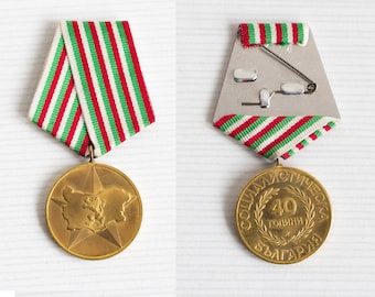 Vintage Bulgarian Medal Soviet Star Lion Badge Pin Sword War Trophy, OHTTEAM, Communist memorabilia Ussr Soviet
