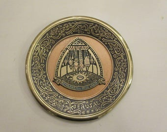 ISRAEL BETHLEHEM HOLY Land Metal Plate Wall Hangingn