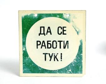 Vintage warning sign, Attention sign, Office decor, Old warning sign, Plastic danger sign, Green sign, Plastic plate