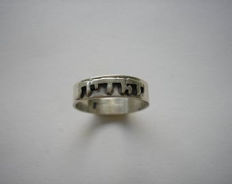 Silver ring name-R1