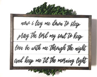Now I Lay Me Down To Sleep Bedtime Prayer Handcrafted Wooden Sign