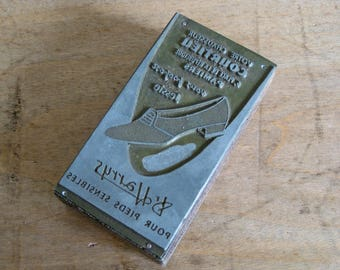 French shoe printing block, 1950s letterpress printer's type advertising block