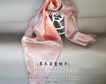 C04  :  Natural Hand Dyed  Silk scarf  : Madder +  Kerria Lacca +  Nutgall 草木染蠶絲巾