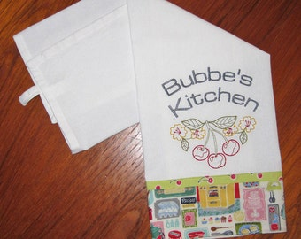 Bubbe's Kitchen Cherries 1950's Era Embroidered, Fabric-Banded Tea Towel