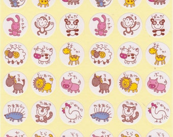 Japanese Animal Stickers - Kawaii Japanese Stickers - Reference A4582-85