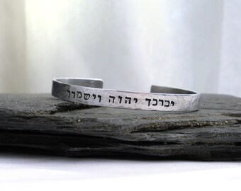 Personalized Hebrew Cuff - Thin Silver Cuff Bracelet - Personalized Gift under 25 for HIM or HER