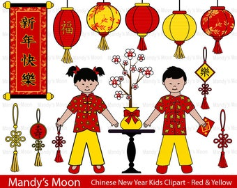 Chinese New Year Kids Clipart - Red & Yellow - Personal and Nonprofit Use - Instant Download