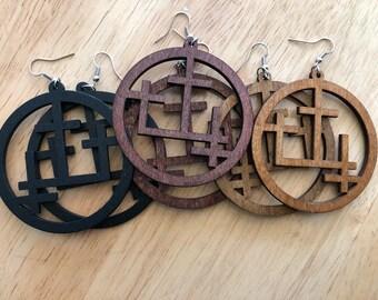 Deja Cross Wooden Earrings