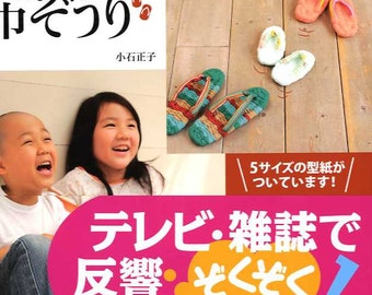 5 Size Weaved FABRIC Sandals from Baby to Dad - Japanese Craft Book