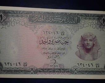 Vintage Egyptian pound