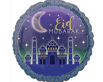 Best Moon Star Light Eid Al-Fitr Decorations - il_340x270  Trends_903728 .jpg