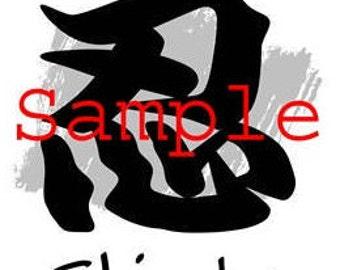 art black Tshirt design (Shinobu)Digital Download