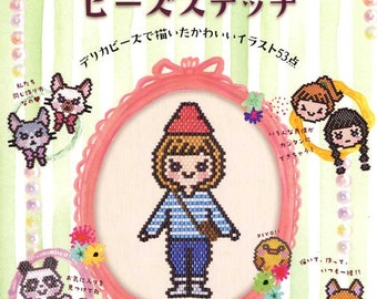 Beaded Illustrations by Shaped Bead Stitches - Japanese Craft Book