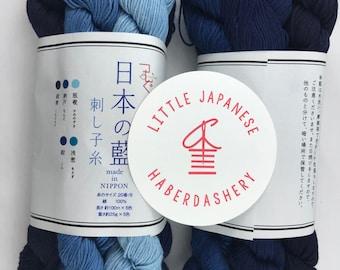 Natural Indigo dyed Sashiko Thread