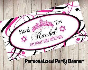 Pink & Black Princess Bat Mitzvah Personalized Party Banner   Mazel Tov   Princess Party   Custom Party Banner