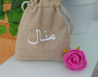 Gift bag (2 pieces) with Name in Arabic  Arabic Gift Bag   Linen Gift Bag   Gift Pouch   Handmade Gift   Personalized