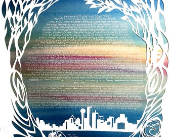 Dallas Skyline Papercut Ketubah hand lettering - wedding artwork - calligraphy Hebrew English