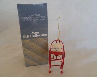 Avon Teddy Bear Ornament New In Box
