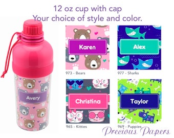 Personalized kids plastic water bottles - kids sports bottles - kids cat cup, kids dog cup, bear cup, shark cup