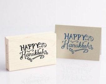 Happy Hanukkah | HanukkahStamp | Rubber Stamp | Hanukkah Stamp Set | Papersource