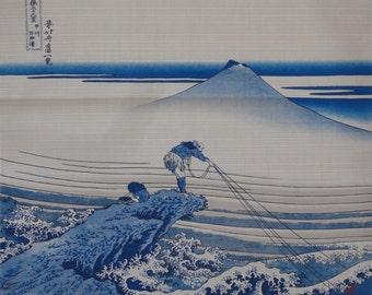 Furoshiki 'Hokusai's Koshu Kajikawa Fisherman' Cotton Fabric w/Free Insured Shipping