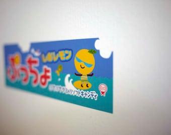 Lemon Puccho Japanese Candy Art Print