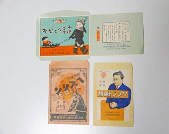 40s Japanese vintage medicine packages set of 3