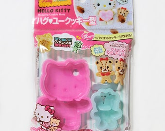 Hello Kitty and Bear - Hugging cookie cutters and stamps