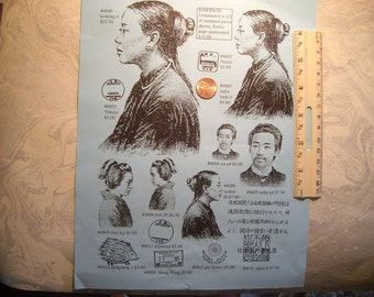 Asian People Rubber stamps un-mounted scrapbooking rubber stamping journal