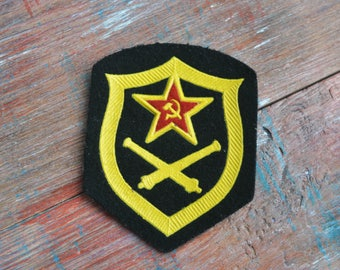 Vintage Soviet Russian Red army military patch Artillery troops. USSR army uniform.