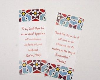 Printable Bookmark, Muslim gift, DIY Ramadan bookmark, Quran Reminder, Islamic Art, DIY Ameen party, Digital