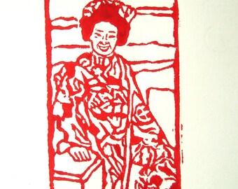 GEISHA-Druck - 1.75X3. Rot. Linoleum Drucke Kunst Hand farbige Hand gedruckt Linolschnitt Obst Druck Küchenblock Drucke handgemachte Geschenke