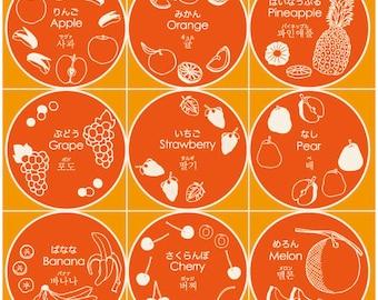 Small Furoshiki Cotton Hiragana Fruits Furoshiki Japanese Fabric w/Free Insured Shipping