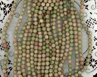 Vintage Round Unikaite Beads