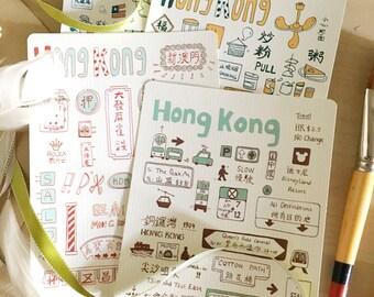 Handmade Hong Kong Postcard {1 set}