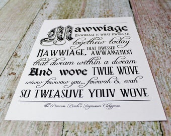 Princess Bride Inspired Typography Print.  Wove Twue Wove (Love True Love) Vows.  Instant Download, 8 X 10 inches. Typography DIY Printable.