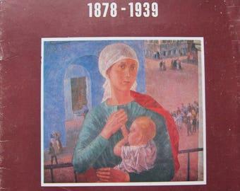 Russian painter Petrov-Vodkin art reproduction picture fine arts Russian artist Russian culture Symbolism Soviet painter Post-impressionism