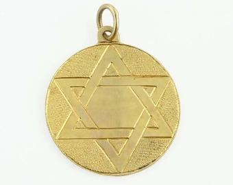 Estate 14Kt Gold Jewish Star Shield or Magen of David Pendant Charm Judaica Polished and Satin Finish