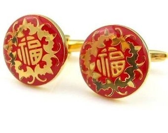 Chinese Happiness Cufflinks Red Enamel Gold Tone  Cuff Links