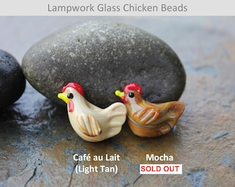 Small Cafe au Lait Tan chicken beads - lampwork glass - DIY jewelry and craft supplies - rooster hen - you pick quantity - light brown