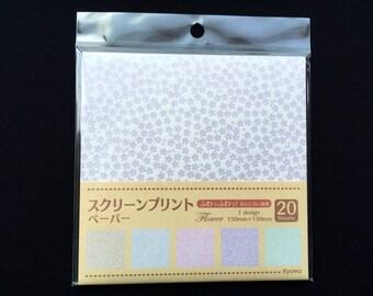 Japanese  Paper - Cherry Blossom Paper - Sakura Paper - Origami Paper - 1 Pattern  5 Metallic  Colors 20 Sheets 15 x 15 cm (P14)