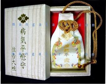 Japan Shinto Amulet Talisman in Box Cosplay