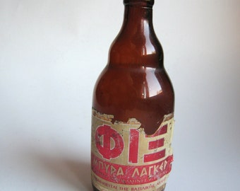 vintage Greek beer Fix bottle