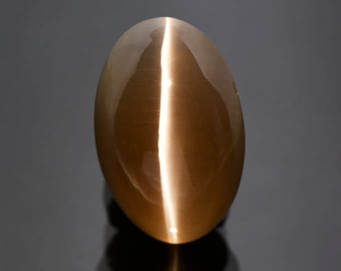 Stunning Sillimanite Cat's Eye Cabochon from Tanzania 19.90 cts
