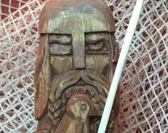 Odin (Один)